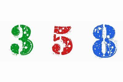 プレート 358 ナンバー 【車ナンバー】シウマの占い・縁起の良い数字一覧まとめ